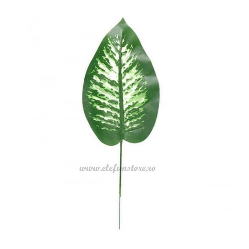 Frunza Artificiala Dieffenbachia 35cm