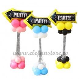Balon Sageata Party