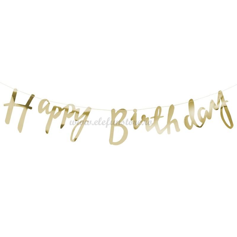 Banner Happy Birthday Auriu 100cm