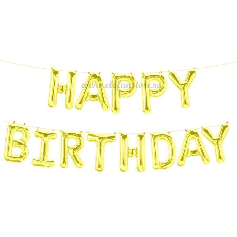 Set Litere Aurii Happy Birthday