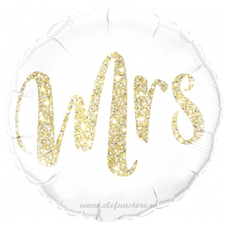 Balon Rotund Alb cu scris MRS