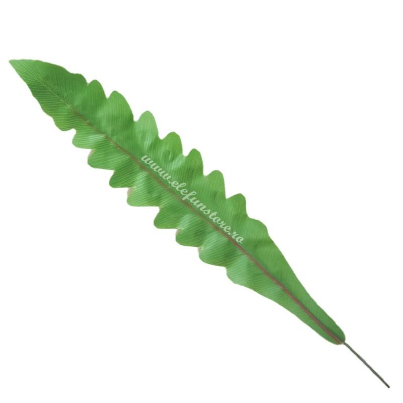 Frunza Artificiala Ondulata 55cm